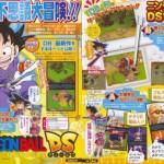Dragon Ball DS