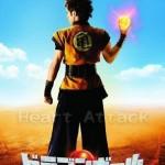 Poster de Goku en la película de Dragon Ball