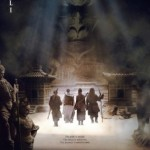 Ultracinema: The Forbidden Kingdom