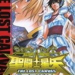 Saint Seiya: The Lost Canvas: Trailer