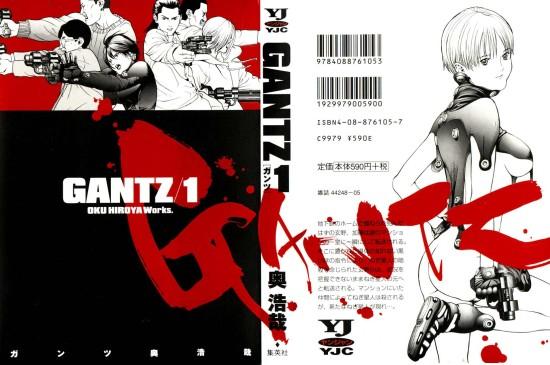 Gantz_v01c01p000a