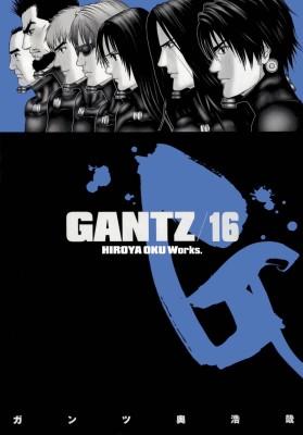 gantz16
